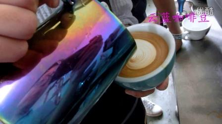 云蓝-咖啡拉花练习-合并4《意式咖啡拉花》花式咖啡