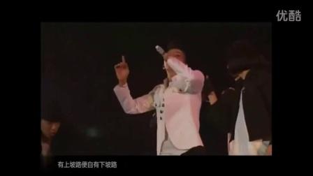 音乐鬼才权志龙演唱会特辑。高清版