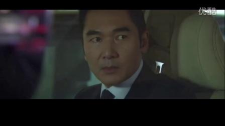 胡鴻鈞  - 公義的抉擇 律政強人 片尾曲 劇情版MV
