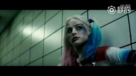 小丑女真的是帅到不行!我要看自杀小分队