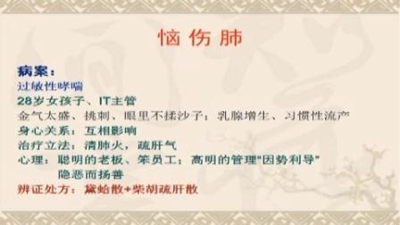遵化市第五届中华优秀传统文化公益论13