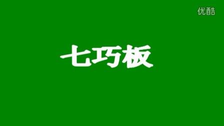 成都西点学院培训视频(雅安闫昊)