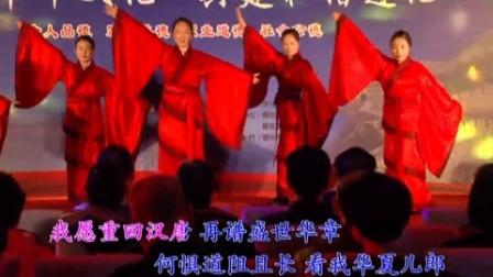 遵化市第五届中华优秀传统文化公益论坛15