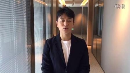 佟大为第三届华盛顿华语电影节祝福视频