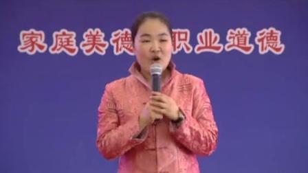 遵化市第五届中华优秀传统文化公益论坛16