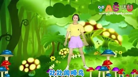 《春眠不觉晓》最新幼儿儿童少儿舞蹈儿歌[高清]_clip