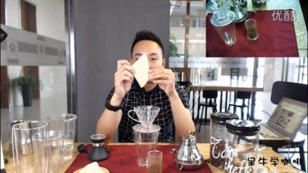 呆牛学咖啡 手冲咖啡 很文艺的制作方式
