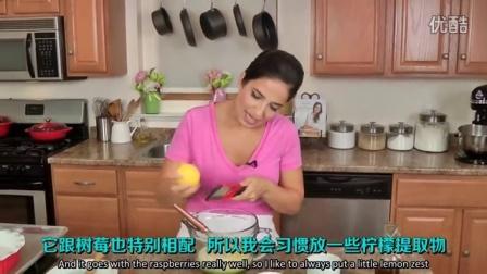 【劳拉厨房物语】教你做树莓卡拉夫提 @柚子木字幕组
