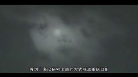 中国通史221民族的耻辱