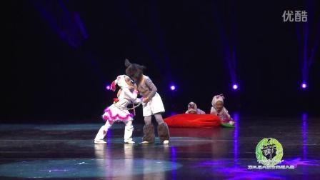 """第三届内蒙古舞蹈大赛""""呼和浩特赛区""""《兔气扬眉》"""