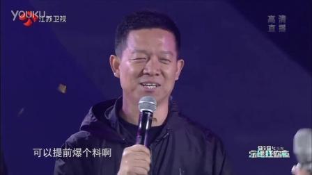 乐视919晚会贾跃亭曝9月21日将发布骁龙821芯片新手机!