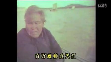 1949年指挥渡江战役的气势磅礴的场面
