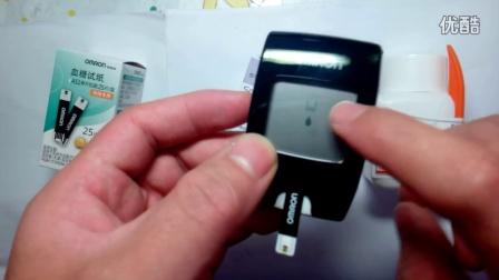便携式血糖仪使用步骤陆河客家话版