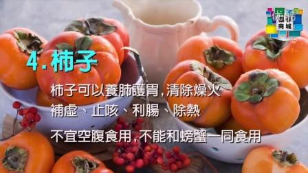 秋天吃什么水果好?给你推荐10款 — 墨非商城