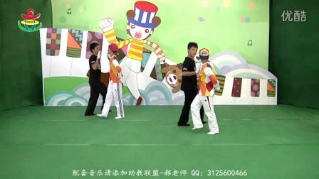 小班幼儿舞蹈视频  亲子康康乐