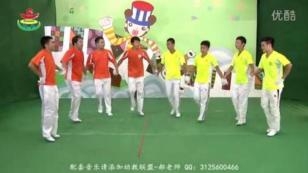 小班幼儿舞蹈视频  疯狂大家乐