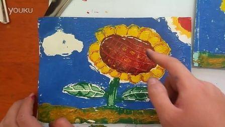 吹塑纸版画向日葵🌻水粉印制3人美3上跟李老师学画画