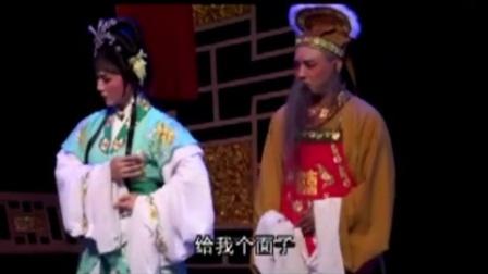 广东潮剧院二团 新换偶记