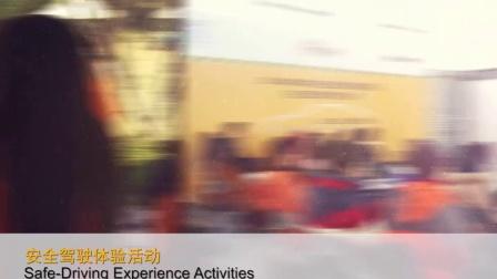 青年安全驾驶培训项目5周年