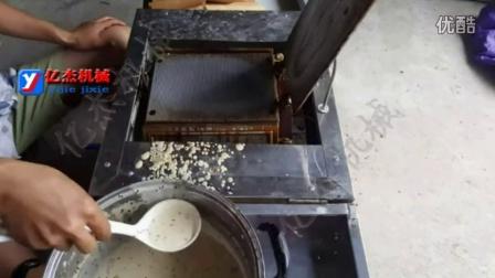 手工燃气蛋卷机 六面不粘锅蛋卷机