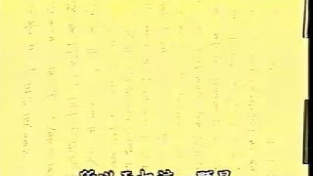 56.悟明-紫微斗数传家宝09