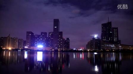 合肥天鹅湖夜景