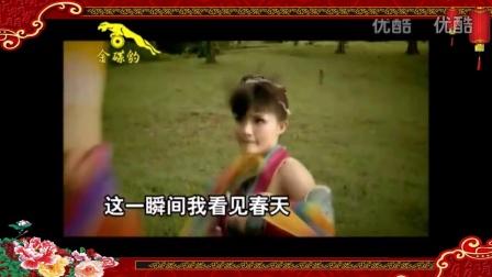 《舞动 春天〓〓》钟盛忠、王雪晶、小妮妮
