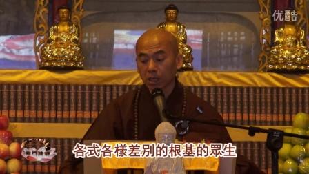 天因律师释佛说梵网经