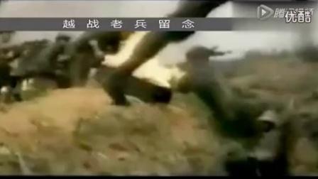 中越自卫反击战_标清