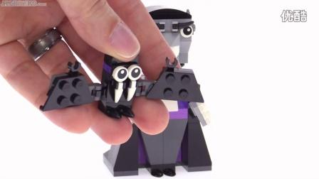 乐高 LEGO 40203  万圣节节庆包 吸血鬼与他的宠物蝙蝠