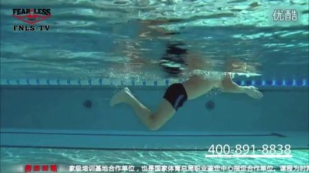蛙泳踢腿的技巧-游泳换气教学视频_-高清