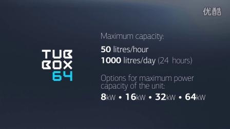 OCSiAl TUBBOX超声分散设备