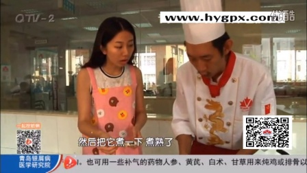 青岛最好的烹饪厨师培训学校教你螃蟹的另类吃法