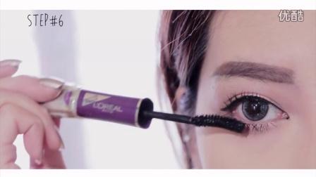 约会妆容-Sweet Neutral tone makeup