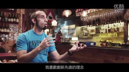 """栋笃笑艺人""""印度达明""""土生土长""""香港人""""阿V #HKformulaE"""