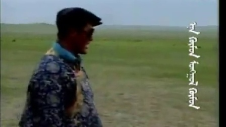 Tenger - Mongol hun 腾格尔 蒙古人