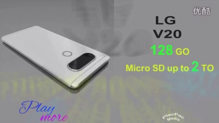 LG V20 Nougat official