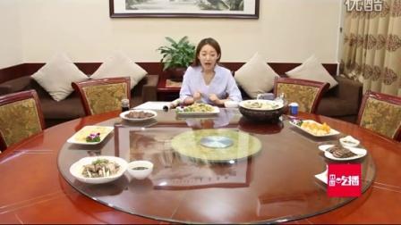 中国吃播霸王餐之老西安饭庄(卓展店)