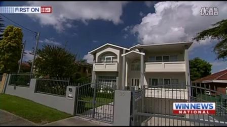 Australian underemployment mortgage stress