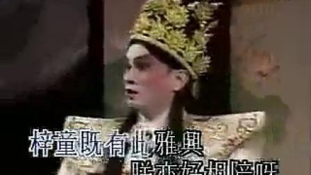 魂梦绕山河,明珠_标清