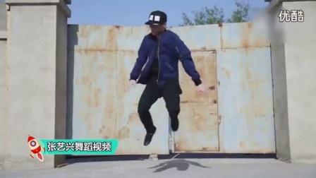 张艺兴跳出道舞蹈庆祝EXO四周年