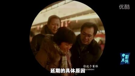 冯小刚、范冰冰回应《我不是潘金莲》改档