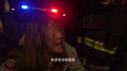 贵州微电影作品01《因火之名》
