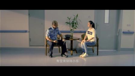 《山水之恋》柳州市公安局交警支队