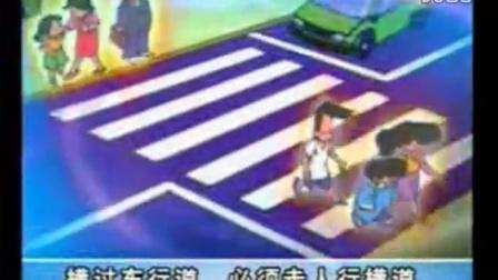 中小学生道路交通安全教育动画片-上学路上[标清版]