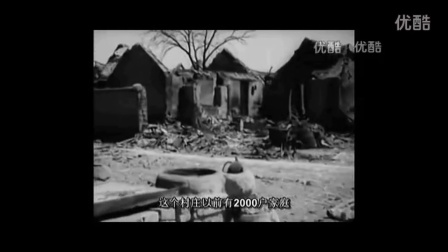 不一样的纪录片 台儿庄战役-静花精品典藏