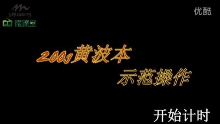 新梦想学校微课堂成都校区邓老师必德利1kg版烘焙机的操作指导