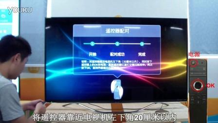 夏普电视蓝牙遥控器配对方法