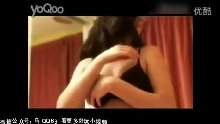美女约会脱完衣服全过程,震惊了!