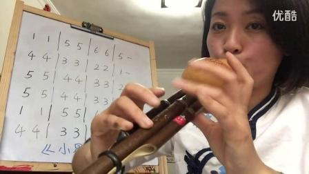 零基础自学葫芦丝第二课《小星星》教学视频